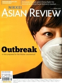 NIKKEI ASIAN REVIEW 0203-0209/2020 第313期