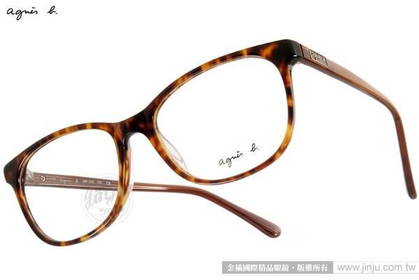 agnes b.光學眼鏡 ABP248 Y20 (琥珀棕) 氣質典雅簡約百搭款 平光鏡框 # 金橘眼鏡