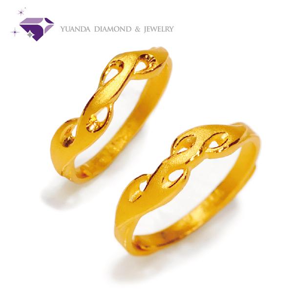 【元大鑽石銀樓】『熾熱』黃金戒指、情侶對戒 活動戒圍-純金9999國家標準