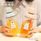 創意潮流水瓶學生便攜小清新原宿水杯韓國女夏季可愛塑料隨手杯子 韓語空間