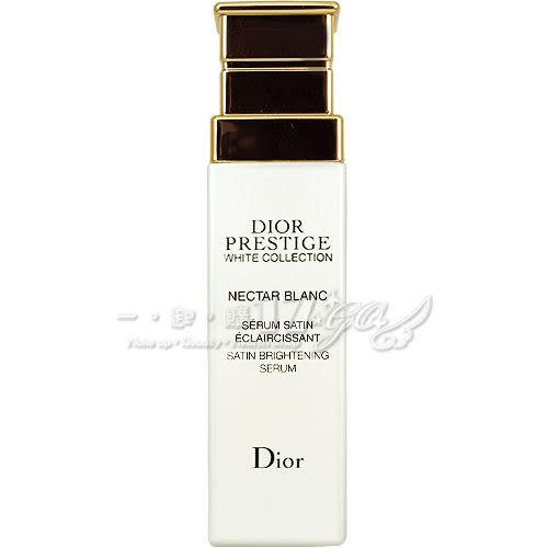 ☆17go☆ Dior 迪奧 精萃再生花蜜淨白精華液(30ml)