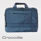 Crocodile Biz 3.0 系列...