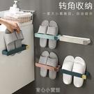 拖鞋架浴室免打孔壁掛式毛巾架收納神器簡易家用浴室衛生間置物架