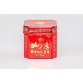 【如意檀香】【特級水沉盤香 】 盤香 4小時 48片盒裝 嚴選特級水沉 頂級香品
