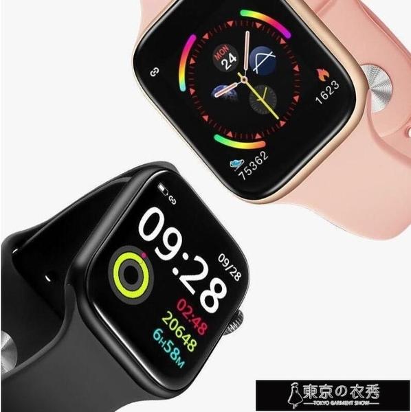 全屏智慧手錶watch4多功能手環測計步健康鬧鐘信息提【快速出貨】