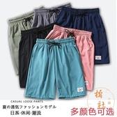 【2條裝】日系休閒大碼短褲直筒褲【橘社小鎮】