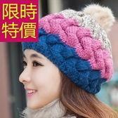 毛帽-正韓保暖護耳針織羊毛女帽子6色62e43[巴黎精品]