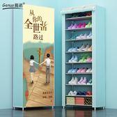 [618好康又一發]鞋架簡易多層家用鞋架子收納柜布鞋柜