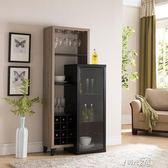 紅酒櫃歐式客廳酒櫃現代簡約小酒櫃多功能儲物櫃靠墻餐邊櫃igo時光之旅