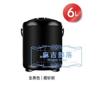 奶茶桶 商用奶茶桶304不銹鋼冷熱雙層保溫保冷湯飲料咖啡茶水豆漿桶10L 麻吉部落