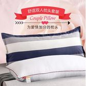 長版枕頭送枕套北極絨1.2米雙人枕頭長枕芯加長版成人情侶枕長枕頭1.5m    提拉米蘇