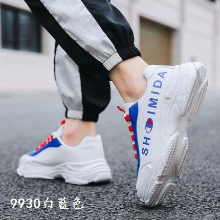 【免運】男鞋夏季男士運動休閒鞋韓版潮流老爹鞋百搭板鞋內增高跑步鞋潮鞋