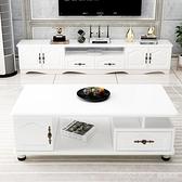 電視櫃茶几組合套裝現代簡約北歐小戶型客廳臥室歐式電視機牆櫃子 新品全館85折 YTL