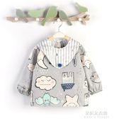 寶寶圍兜 寶寶防水罩衣兒童反穿衣嬰兒吃飯衣服圍兜男女童飯兜罩衫護衣春秋  朵拉朵衣櫥