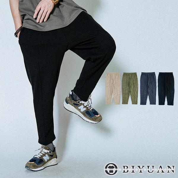 【OBIYUAN】休閒長褲 專櫃華夫格 3D剪裁 彈力修身 工作褲 九分褲 6色【Y1014】