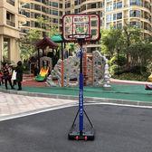 室內戶外家用訓練籃框可升降移動兒童籃筐【洛麗的雜貨鋪】