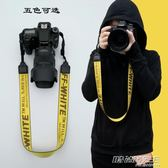 單反相機背帶數碼相機微單相機肩帶 訂製黃色字母offwhite相機帶     時尚教主