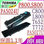 TOSHIBA電池(原廠)-東芝 C50Dt-A ,C50Dt-B,C55,C55-A,C55-B,C70-A,C70-B,C75 ,C75-A ,C75-B ,PA5024U,PA5025U