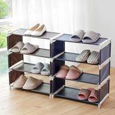 鞋櫃 鞋架簡易多層家用防塵布藝鞋收納架經濟型小鞋架鞋柜