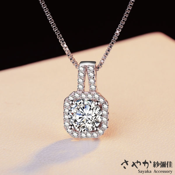 【Sayaka紗彌佳】925純銀華麗年代經典方鑽項鍊