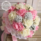 韓式新娘手捧花婚禮滿天星手捧花仿真鮮花球攝影影樓道具婚慶『潮流世家』