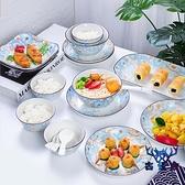 【14件套】碗盤陶瓷創意餐具套裝飯碗餐碗碟碗筷套裝【古怪舍】