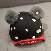 兒童帽子秋冬季1-3歲寶寶鴨舌帽男童潮嬰兒嬰幼兒小孩男孩