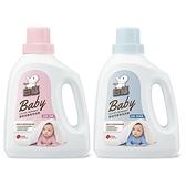 白鴿 嬰幼兒洗衣精(1500g) 款式可選【小三美日】