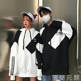 不一樣的情侶裝秋冬韓版寬鬆男女拼色長袖連帽衛衣班服炸街潮