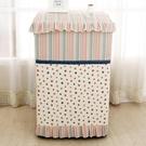 簡約款布藝米拉全自動洗衣機防塵套三洋防曬海爾滾筒加厚洗衣機罩 莫妮卡小屋
