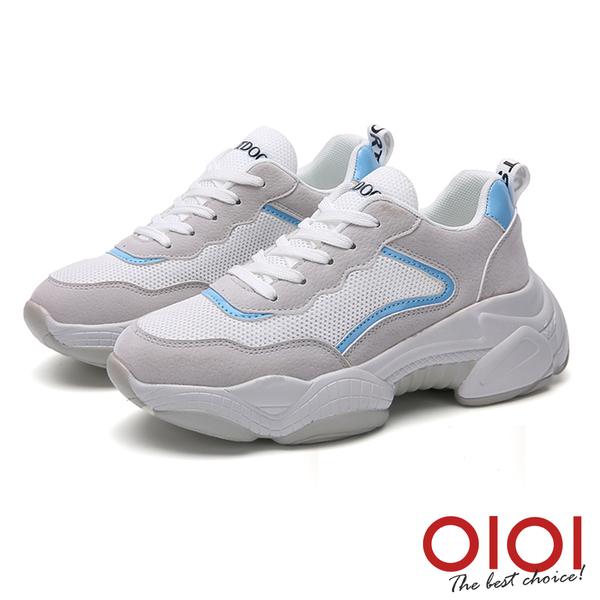 休閒鞋 時尚焦點增高厚底老爹鞋(灰藍)*0101shoes【18-1027b】【現+預】