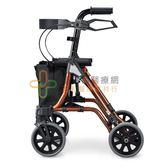 NOVA 光星 TAiMA2(S) 古典棕收合式助步車 (助行器 助行車)