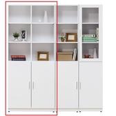 OB004-艾美白色2.7尺二門書櫃(19HY2/B490-04)【DD House】