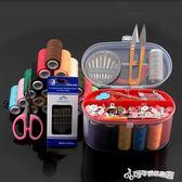 針線盒 家用手工針線盒手提便攜小塑料迷你針線包手縫線縫補縫紉工具套裝 Cocoa