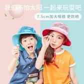 全館83折兒童帽子夏季寶寶遮陽帽男童女童太陽帽漁夫帽防曬防紫外線全網眼