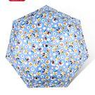 迪士尼 Disney 抗UV 黑膠晴雨三折傘_狂歡派對(淺藍)