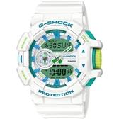 G-SHOCK GA-400WG夏之戀指針數位雙顯腕錶-白藍綠(GA-400WG-7A)