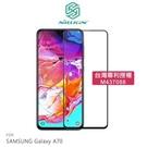 【愛瘋潮】NILLKIN SAMSUNG Galaxy A70 Amazing CP+PRO 防爆鋼化玻璃貼 滿版防指