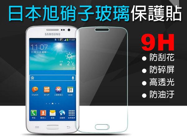 0.3mm HTC ONE A9/A9U 日本旭硝子玻璃 鋼化玻璃保護貼/手機/螢幕/高清晰度/耐刮/抗磨/觸控順暢度高