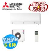 三菱 Mitsubishi 霧之峰 冷暖變頻 一對一分離式冷氣 MSZ-FH42NA / MUZ-FH42NA