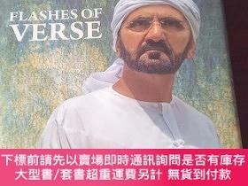 二手書博民逛書店FLASHES罕見OF VERSE:Mohammed bin Rashid Al Maktoum(英文原版)Y