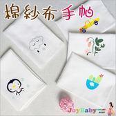 寶寶手帕Muslin tree高密度紗布巾餵奶巾洗澡巾-JoyBaby