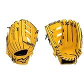 MIZUNO 壘球手套(棒球 免運 右投 外野手套 美津濃≡體院≡ 1ATGS21890-47