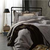 好傢在家居生活館-床罩式7件組/雙人加大6X6.2尺-[安縵59209全套-凝灰金]-100%棉
