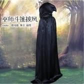 萬圣節服裝成人兒童黑色斗篷披風男巫師袍死神吸血鬼cosplay服飾