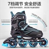 溜冰鞋兒童旱冰輪滑冰鞋成年初學者女男童中大童專業QM『艾麗花園』