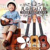 兒童玩具吉他可彈奏仿真尤克里里樂器寶寶初學者女孩生日禮物3-10