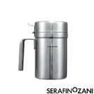 【SERAFINO ZANI】Rhine系列時尚油壼550ml