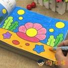 兒童涂色本幼兒園寶寶學畫畫書啟蒙繪畫冊填色本【淘嘟嘟】