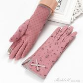 保暖手套 手套女士薄款加絨加厚保暖騎車防滑學生秋韓版可愛   蜜拉貝爾